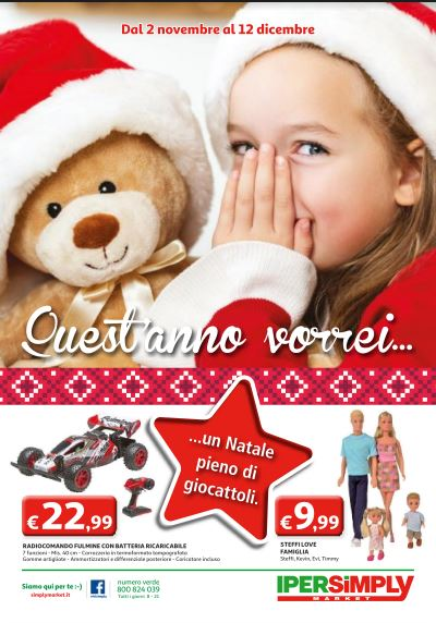 volantino di natale 2019 giocattoli ipersimply