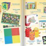 volantino giocattoli natale 2019 negozi giocoleria infanzia
